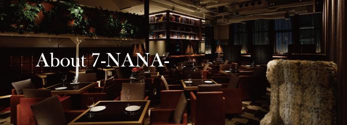 About Nana